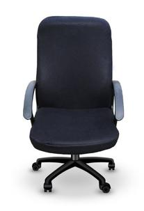 Cover - For Office Computer Desk Chairs - Solid Black -