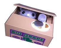 Viskey Cute Stealing Coin Cat Money Box Piggy Bank, Gray Cat