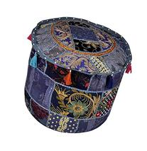 Decorative Patchwork Pouf Ottoman stool Cover 18 x 18 x 14