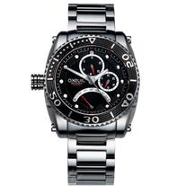 Jiusko Deep Sea 50LSB02 Men's 300m Stainless Steel 24 hr