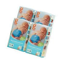 gDiapers Disposable Inserts - Small - 160 ct