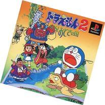 Doraemon 2: SOS! Otogi no Kuni