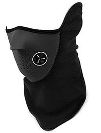 Domire Unisex Dustproof & Windproof Half Face Mask For Ski
