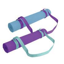 Gaiam Easy Cinch Yoga Mat Sling , Purple or Teal
