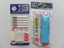 Electric  Eraser with 15 Eraser Refills & Refill Case Blue