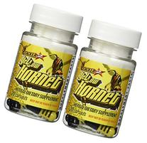 Stacker 2 Yellow Hornet Ephedra Free - 2 Bottles - 40
