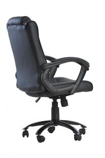 Ergonomic Leather Office Executive Chair Computer Hydraulic