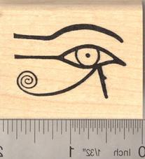 Eye of Horus Egyptian Rubber Stamp, AKA Eye of Ra or Eye of