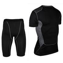 LANBAOSI Men's Outdoor Fitness Tights Compression Running