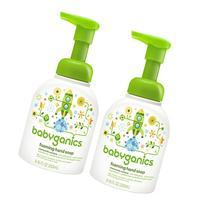 Babyganics Foam Hand Soap Chamomile Verbena, 8.45 Ounce - 2