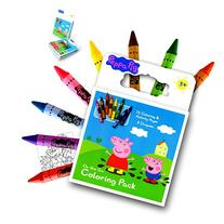 Peppa Pig On the Go 72 page Coloring Activity Book With a