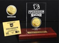 """NCAA Mississippi State Bulldogs Etched Acrylic Coin, 9"""" x 7"""""""