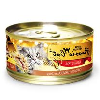 Fussie Cat Gold Label Grain Free Shredded Canned Cat Food