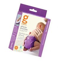 gDiapers gPants Small Pouches - 6 Count