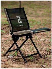 Summit Ground Seat