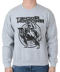 Guardians Of The Galaxy Rocket Raccoon Target Pullover