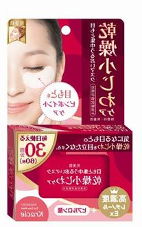 KRACIE Hadabisei Eye Zone Intensive Wrinkle Care Pack, 0.5
