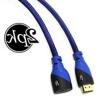 HDMI Extension Cable  Male to Female With Braided Sleeve, 2-