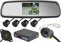 Rearview Backup Camera System  HK-4368P