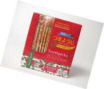 1 X 300 Individually Wrapped Wood Toothpicks