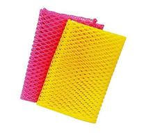 Innovative Dish Washing Net Cloths / Scourer - 100% Odor