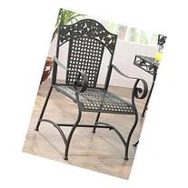Ivy League Arm Chair