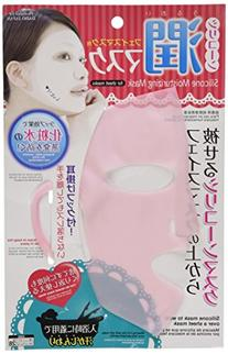 Daiso Japan Silicone Reused Moisturizing Mask Ear Loop Type