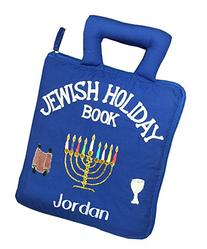 Jewish Holiday Quiet Book for Children By Pockets of