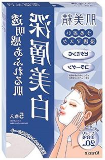 Kracie Hadabisei Facial Mask Clear  -- 5 count