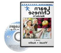 Learn Mandarin Chinese *Visual language learning* for PC,