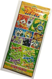 YoKai Watch Lift Glider Paper Airplane Japanese Animation