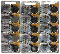 Maxell CR2025  Lithium 3V Batteries