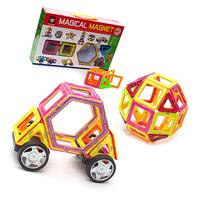 Magical Magnet 40PC Set with Wheels! Super Power Magnet