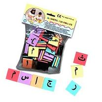 Magnetic Arabic Letters and Numbers