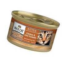 Nutro Chicken and Liver Formula for Pets