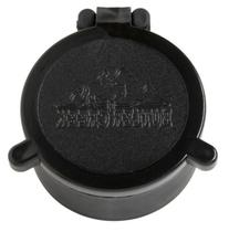 Butler Creek Multiflex Flip-Open Objective Scope Cover, Size