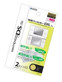 Nintendo DS screen protector