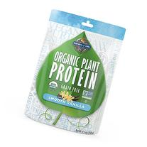 Garden of Life Organic Protein Powder - Vegan Plant-Based