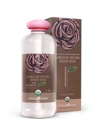 Alteya USDA Organic Bulgarian Rose Water  - EXTRA LARGE,