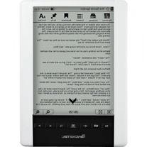 Pandigital Novel PRD06E20WWH8 Digital Text Reader