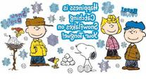 Eureka Peanuts Happiness is A Snowflake Bulletin Board Sets