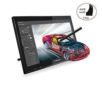 Huion Pen Display for Professionals Graphics Monitor - GT-