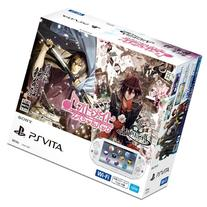 PlayStation Vita Otomate Special Pack  Japan Import