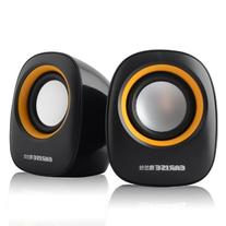 Earise AL-101 3.5mm Mini Computer Speakers Powered by USB