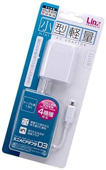 """Power Adapter for 3DS/DSiLL/DSi """"mini AC adapter D3"""