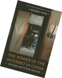 The Power of the Internet in China