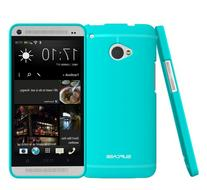 SUPCASE Premium Ultra Slim Fit TPU Case for HTC One M7
