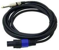 PYLE-PRO PPSJ15 - 15ft. 12 Gauge Professional Speaker Cable
