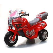 Ride on Toy, 3 Wheel Motorcycle Trike for Kids, Battery