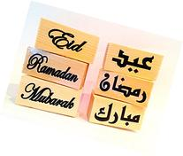 Ramadan and Eid Rubber Stamp Set